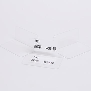 Ⅼ字型専用ネームプレート 小