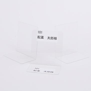 Ⅼ字型専用ネームプレート 大