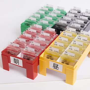 4色のカラーリング